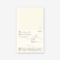 The Midori MD Paper Notebook B6 comes in blank paper