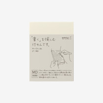 Midori MD A7 Paper Sticky Memo with lined pages
