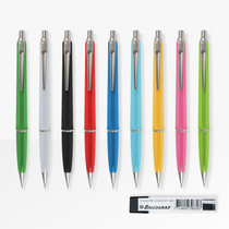 Ballograf Mechanical Pencil, 0.7mm  - ALL COLOURS