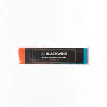 The Blackwing Vol 6 Erasers