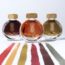 Ferris Wheel Press Fountain Pen Ink in six Autumn Shades