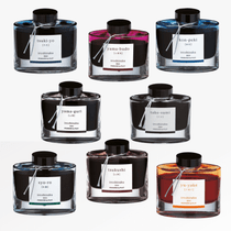 A selection of the Pilot Iroshizuku Fountain Pen Ink | Pilot Pens Australia
