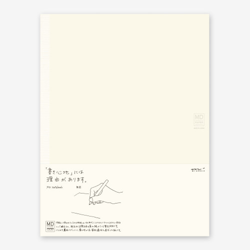 Lovers of the Midori MD Paper A4 Blank Notebook appreciate the pared back design.