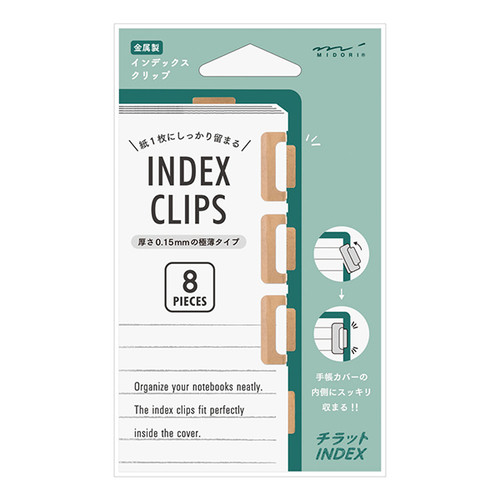 The Midori Index Clips in Gold come in this cute packaging.