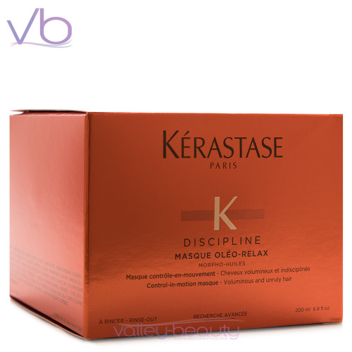 Kerastase Discipline Masque Oleo-Relax   Smoothing Treatment For Unruly Hair