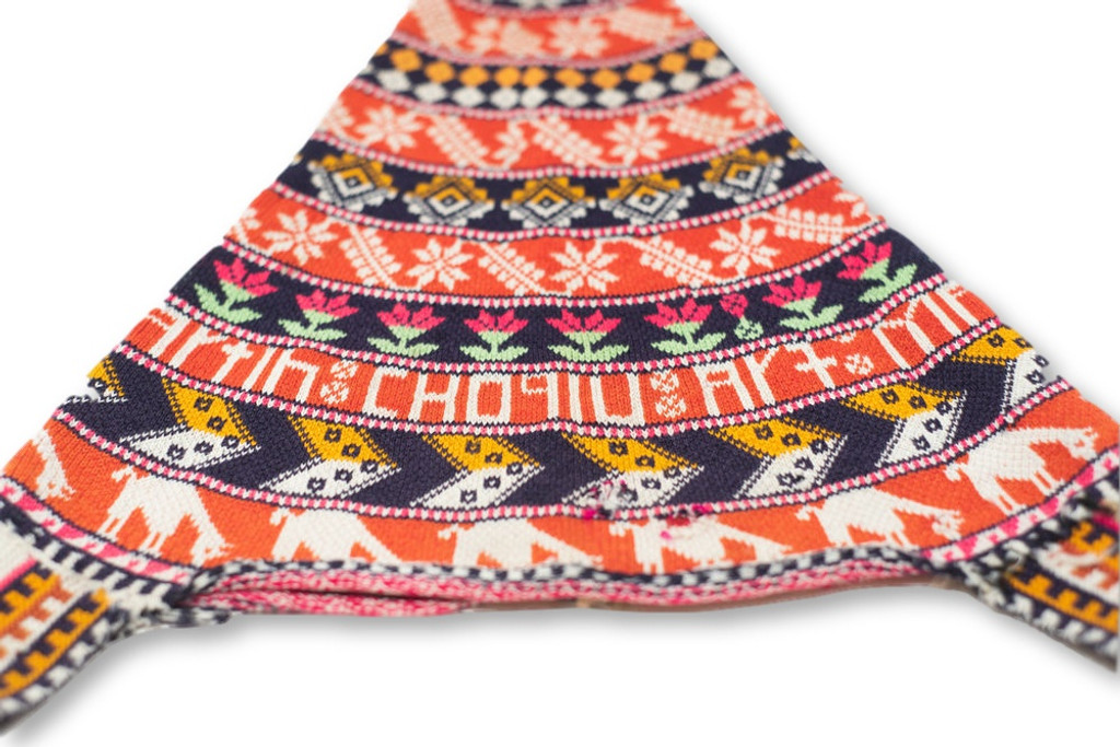 """This vintage Andean Peruvian Bolivian ch'ullo colorful alpaca wool knit ear-flap folk hat dates from the mid 20th century. Bolivian ch'ullo style knit hat has ear-flaps for warmth and is missing the tie strap to secure under the chin.  21"""" from top to ear-flaps 11"""" width"""