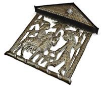 Haitian metal 3-D wall art Nativity