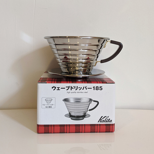 Kalita Wave Stainless Steel Dripper 185