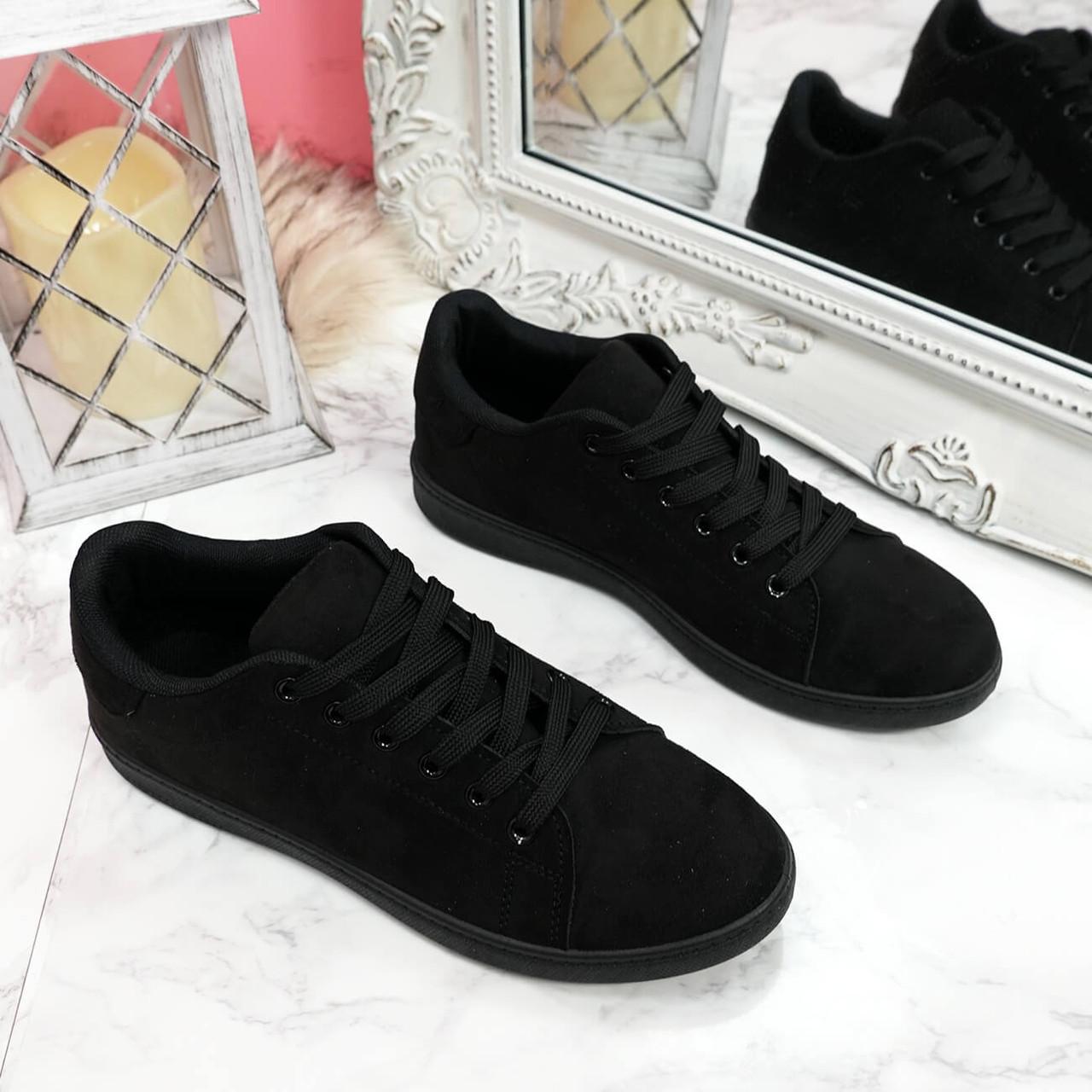 Tedda Black Lace Up Flat Trainers
