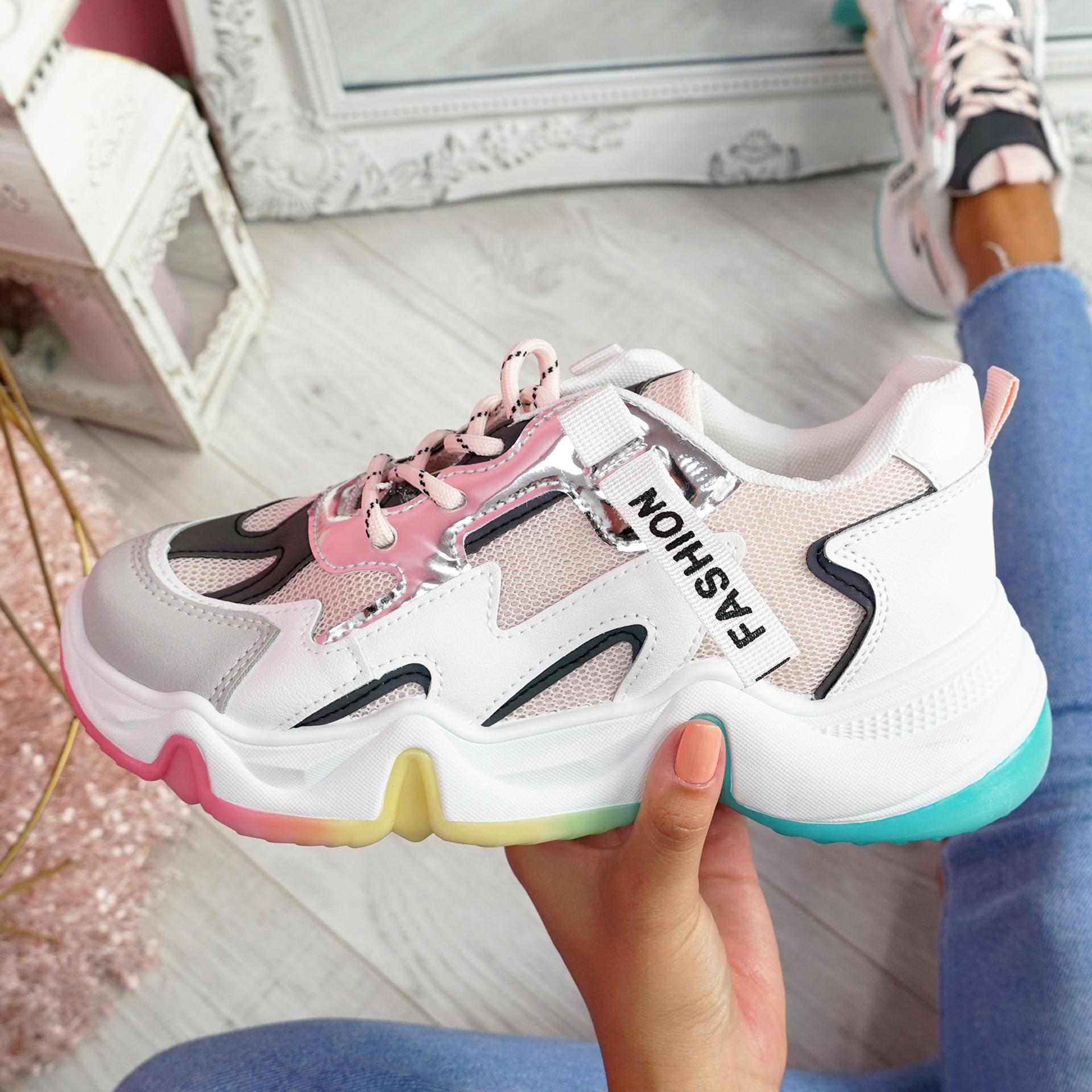 Kollya Pink Rainbow Sole Chunky Trainers
