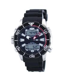 Citizen Promaster Marine Divers Watch JP1098-17E