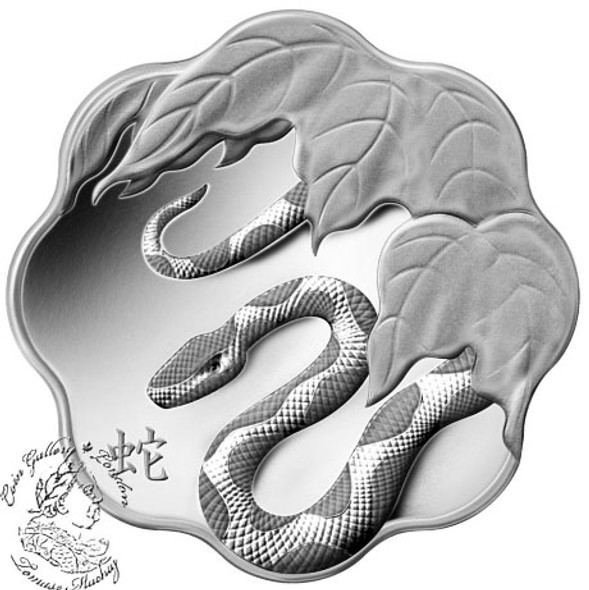 Canada: 2013 $15 Lunar Lotus The Year of The Snake Silver Coin