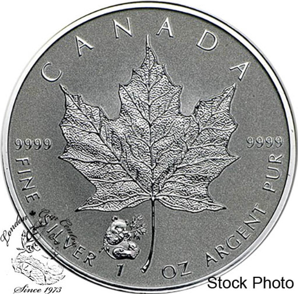 Canada: 2016 $5 Silver Maple Leaf with Panda Privy Coin