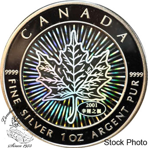 Canada: 2001 $5 Hologram 1 oz Pure Silver Maple Leaf Coin