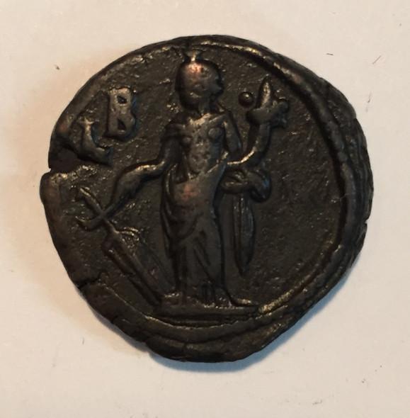 Roman Egypt: Alexandria. Philip I Year 2 AD 244-245