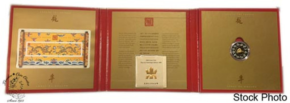 Canada: 2000 $15 Year of the Dragon Coin and Stamp Set
