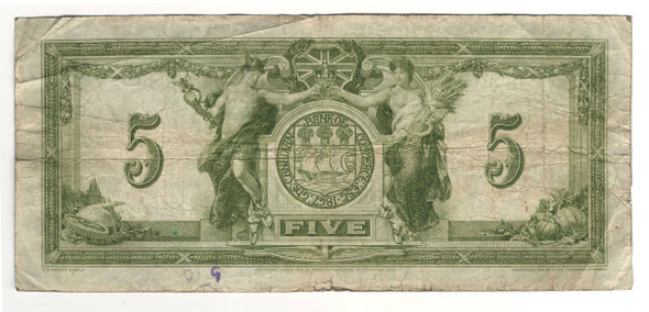 Canada: 1917 $5 Banknote - The Canadian Bank of Commerce B049192