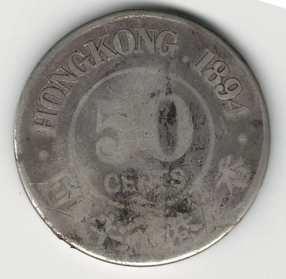 """Love Token: """"MSH"""" on 1894 Hong Kong 50 Cent Host Coin"""