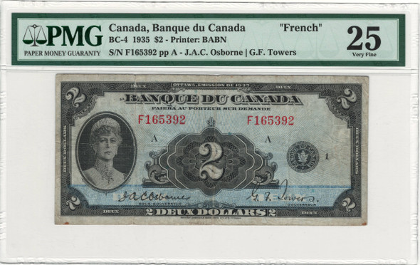 Canada: 1935 $2 Banknote - Banque Du Canada French BC-4 PMG VF25