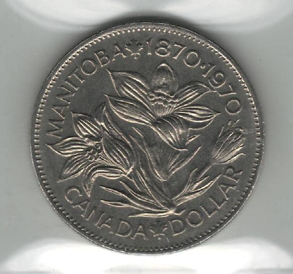 Canada: 1970 Nickel Dollar ICCS MS64