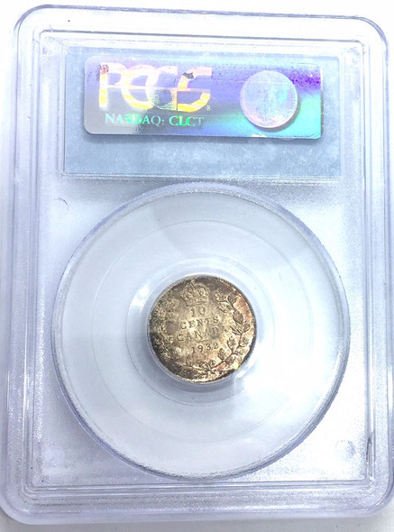 Canada: 1932 10 Cents PCGS MS65