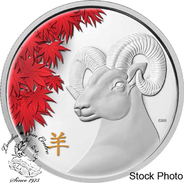 Canada: 2015 $250 Year of the Sheep Silver Coin
