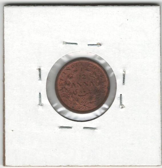 India: 1848c 1/12 Anna UNC