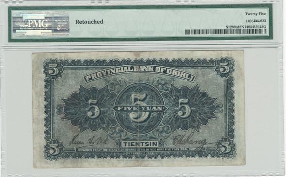 China: 1927 5 Yuan - Tientsin, Province of Chihli PMG VF25 Net