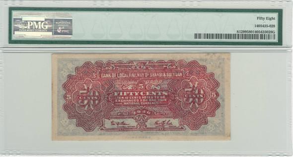 China: 1936 50 Cents Local Railways of Shansi & Suiyuan PMG AU58
