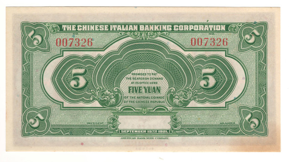 China: 1921 5 Yuan, The Chinese Italian Banking Corporation