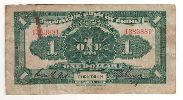 China: 1920 1 Dollar, Provincial Bank of Chihli - Tientsin