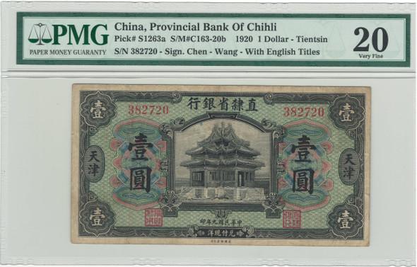 China: 1920 1 Dollar, Province of Chihli PMG VF20