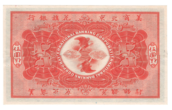 China: 1910 5 Dollar, International Banking Corporation