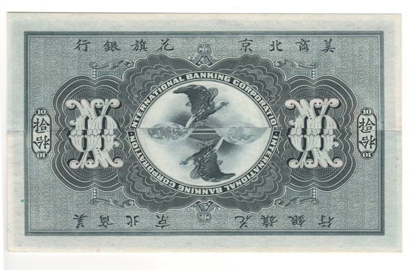 China: 1910 10 Dollar, International Banking Corporation