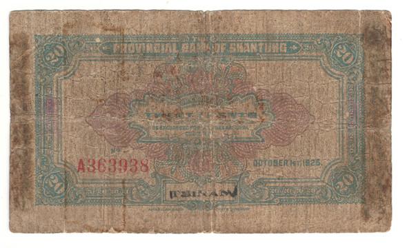 China: 1925 20 Cents, Provincial Bank of Shantung - Scarce Note.