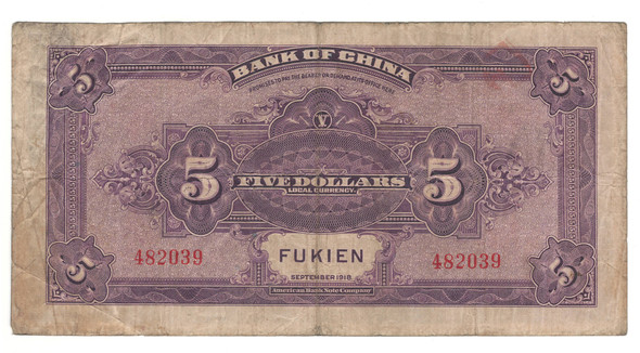 China: 1918 5 Yuan, Bank of China for Fukien