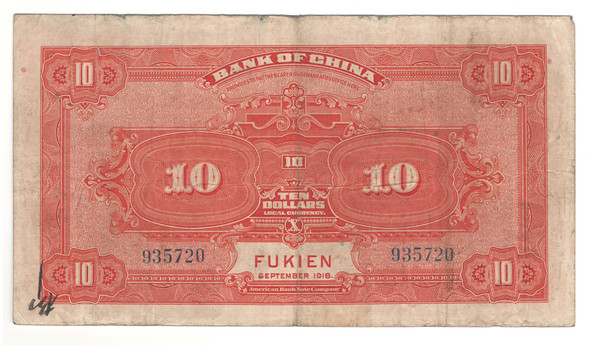 China: 1918 10 Yuan, Bank of China for Fukien