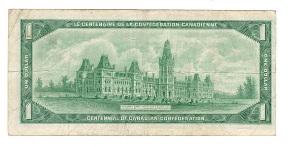 Canada: 1967 $1 Banknote Bank of Canada R/O with Cutting Error