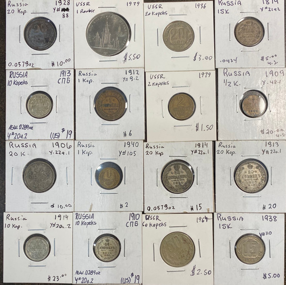 Russia: 1879 to 1979 Coin Lot 16 Pieces