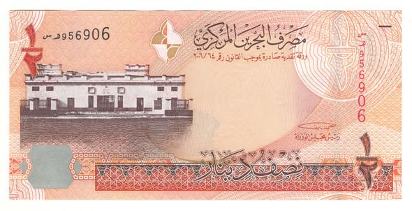 Bahrain: 2008 1/2 Dinar P. 25