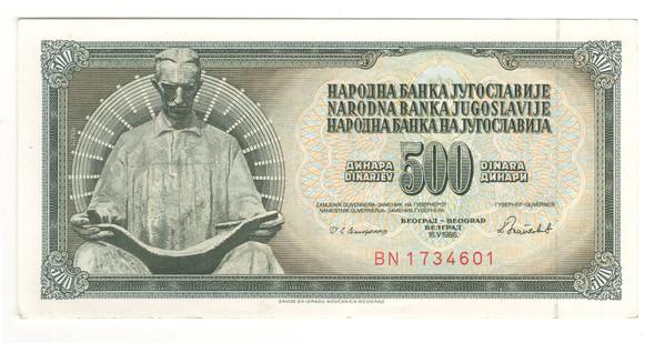 Yugoslavia: 1986 500 Dinar Banknote P. 91