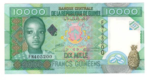 Guinea: 2008 10000 Francs Banknote P. 42b