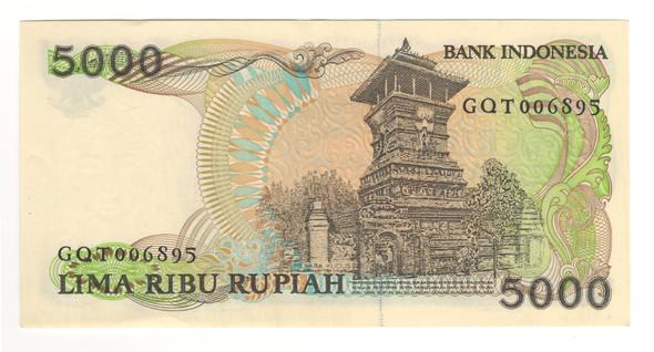 Indonesia: 1986 5000 Rupiah Banknote P. 125