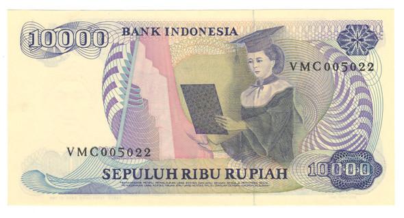 Indonesia: 1985 10000 Rupiah Banknote P. 126