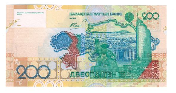 Kazakhstan: 2006 200 Tenge Banknote P. 28