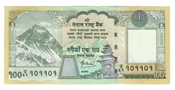 Nepal: 2008 100 Rupees Banknote P. 64b