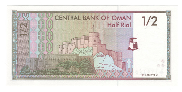 Oman: 1995 1/2 Rial Banknote P. 33