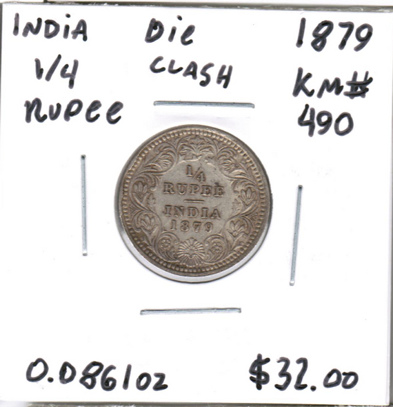 India: 1879 Silver 1/4 Rupee Die Clash