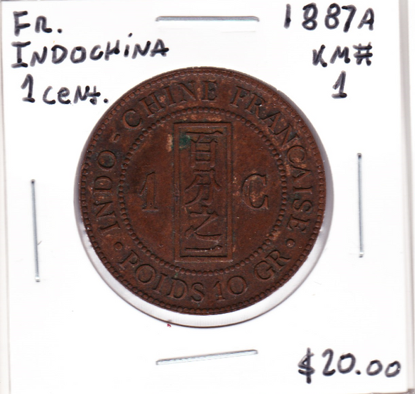 French Indochina: 1887 A Centime