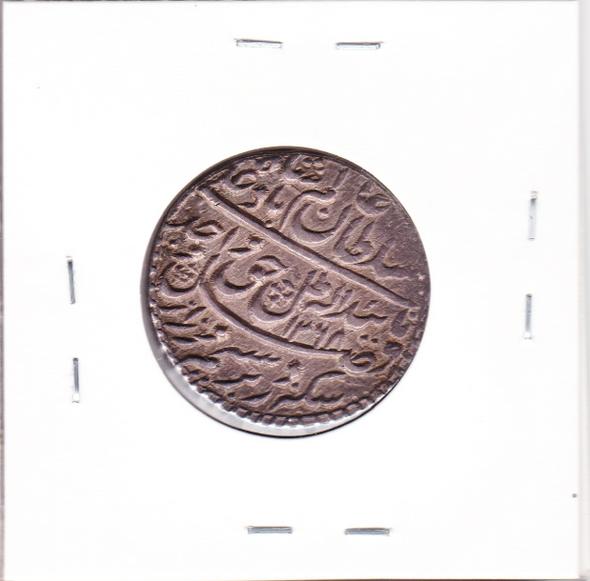 India Awadh State: 1852 Silver Rupee Wajid Ali Shah